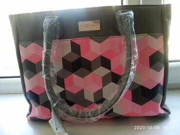 Новая сумка от Mary Kay. Размер 36*28*11