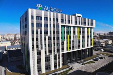 "Бизнес-комплекс ""AURORA"". в Бишкек"