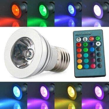 RGB LED Sijalica + daljinski upravljač sa baterijom - Boja se menja