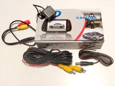 Rikverc KameraAuto kamera za lakše uparkiravanje u rikverc, mini