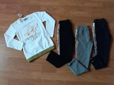 Dečija odeća i obuća - Veliko Gradiste: Paket 4 delni v 6