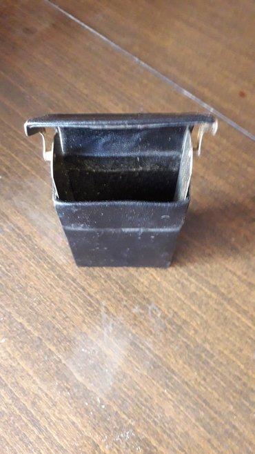 KOŽNA TABAKERA/FUTROLA, RETRORetro kozna tabakera za celu kutiju