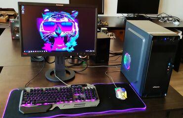 Игровой компьютер в полном комплекте также отличный вариант для работы