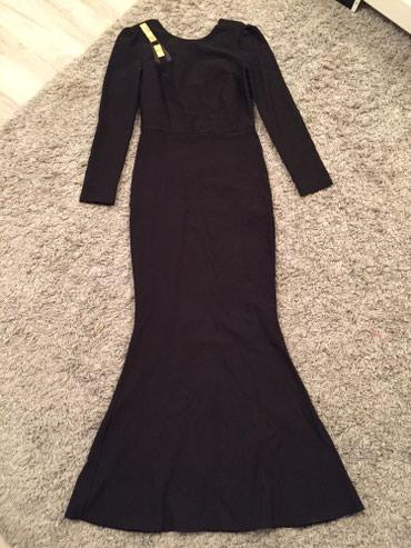 Crna sirena haljina - Srbija: Crna sirena duga haljina prati liniju tela, cela je tegljiva