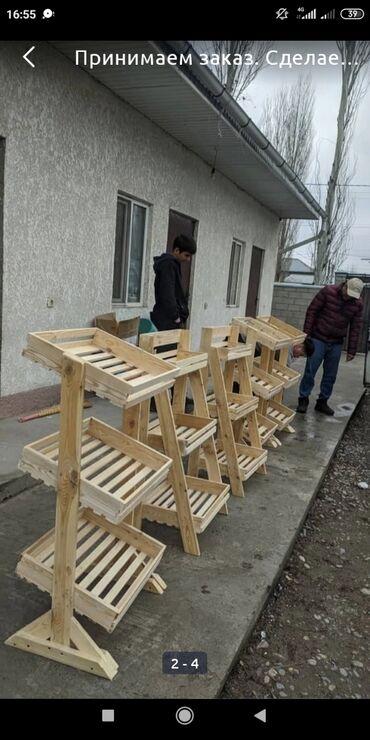 бу стеллажи в бишкеке в Кыргызстан: Принимаем заказ!!! Сделаем открытая полка для овощи-фрукты. Стеллаж