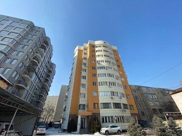 Продается квартира: 3 комнаты, 92 кв. м