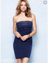victoria-secret-bra в Кыргызстан: Victoria's Secret Embellished bra top dress. Платье. Размер s. Цвет