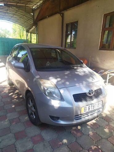 автомобиль toyota yaris в Кыргызстан: Toyota Yaris 1.3 л. 2007 | 70000 км