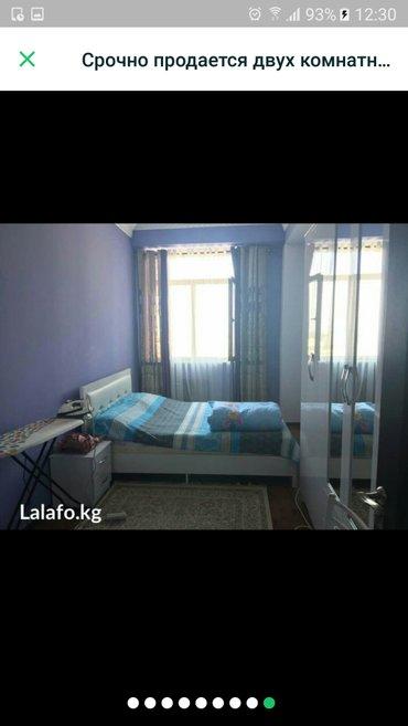 срочно продается двух комнатная квартира. евро ремонт. 63 кв.м в Лебединовка