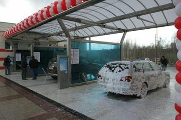 Авто мойка арендага алабыз Бишкек шаарынан тел; в Кербен