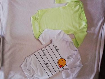 Ostala dečija odeća | Sombor: Zbog zatvaranja butika velika rasprodaja decijih stvari! Beli bodic