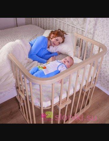 ДЕтская прикроватная кровать. от 0 до 3 лет примерно. как новая. состо в Бишкеке