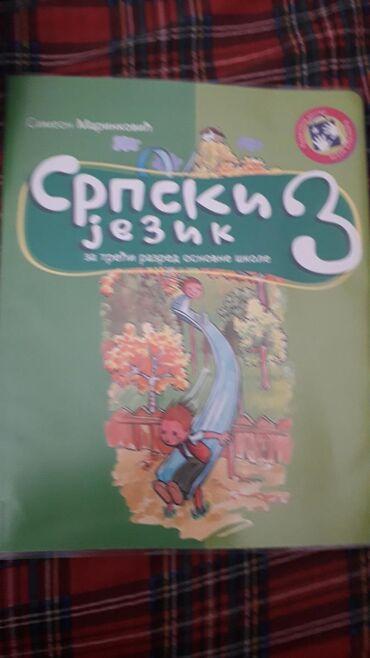 Knjige, časopisi, CD i DVD | Pozarevac: Knjige za 3 razred osnovne skole.Cena pojedinacno.Moguc dogovor uz