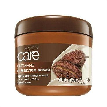 kakao - Azərbaycan: Kakao yağ tərkibli üz bədən kremi-10833Kakao yağı və E vitamini ilə üz