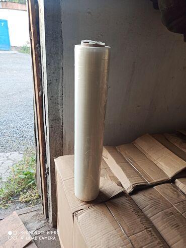 Другие товары для дома - Бесплатная доставка - Бишкек: Другие товары для дома