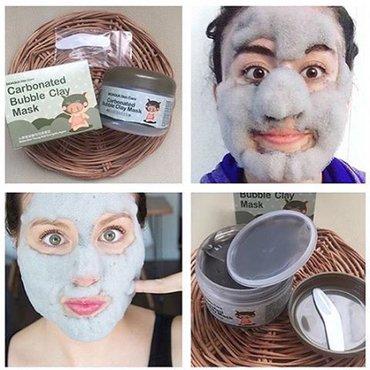 Carbonated bubble clay mask – находка для любителей необычной, но эффе в Бишкек
