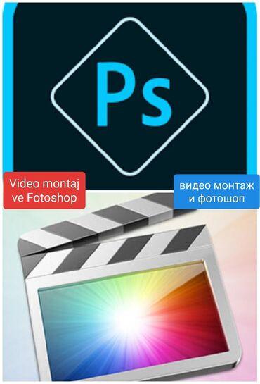 Fotoshop ve Montaj eleyirem cəmi 2azn və 1azn