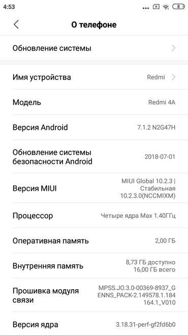 Б/у Xiaomi Redmi 4A 16 ГБ Золотой