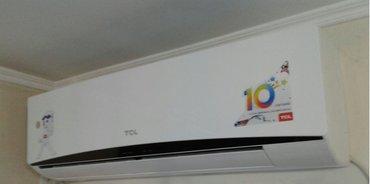 Кондиционеры TCL в Бишкек