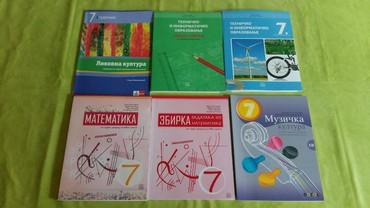 Udzbenici za 7.razred Osnovne škole,novi i polovni.Matematika i - Petrovac na Mlavi