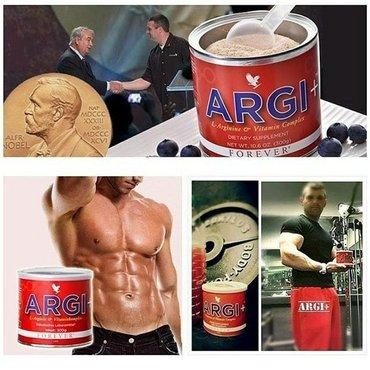Витамины и БАД - Кок-Ой: Форевер алое вера АРЖИ самый уникальный продукт