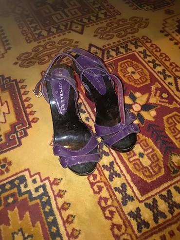 Sandale-zenske - Srbija: Zenske sandale neostecene broj 36