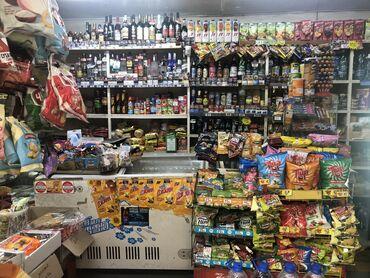 Недвижимость - Чаек: Срочно продаётся павильон вместе с товаром и холодильниками