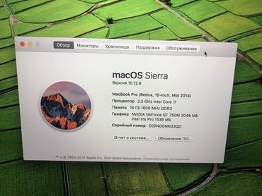 Macbook Pro 15 (mid 2014, Retina), в топовой в Бишкек