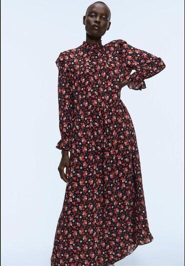Платье Свободного кроя Zara M