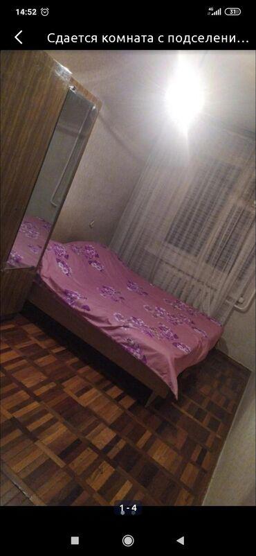 квартира подселением in Кыргызстан | ОТДЕЛОЧНЫЕ РАБОТЫ: 20 кв. м, С мебелью