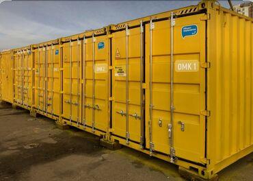 контейнеры бишкек in Кыргызстан | ОБОРУДОВАНИЕ ДЛЯ БИЗНЕСА: Скупка контейнеров 20 тонн