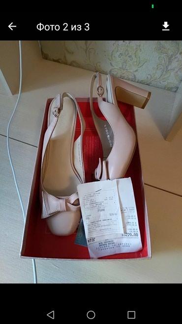 #Басаножки #туфли #обувь #калипсо в Бишкек