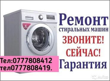 ad-image-49545131