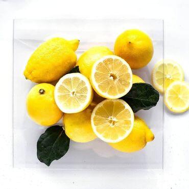 Voile blanche - Srbija: Limun je dragocena tropska voćka koja je odlična u procesu mršavljenja
