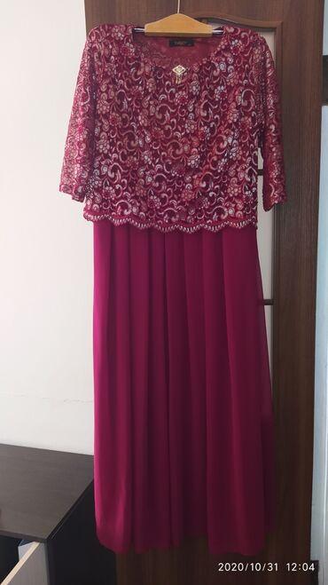 Вечернее платье, бордовое. В идеальном состоянии. Одевали один раз на