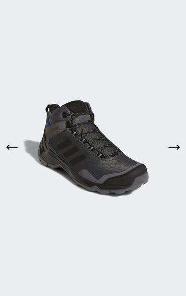 Треккинговые кроссовки Adidas. Оригинал 100%. Водонепроницаемые