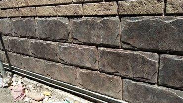Новинка. цокольный камень. 18.5х38.5. Из бетона. В розницу 600 сом в Бишкек