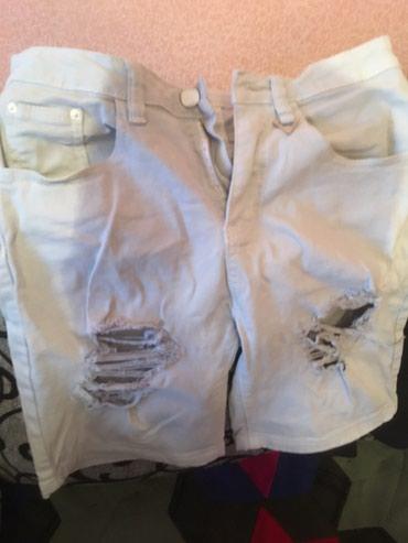 Мужские шорты в Кыргызстан: Джинсовые, рваные шорты унисекс, размер 29