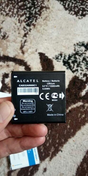 батарея для отопления бишкек в Кыргызстан: Батарея от алкател