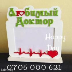 Фото рамочки для самых родных и близких! изготовим на заказ в Бишкек