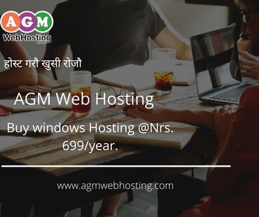 Buy Windows Hosting on AGM Web Hosting AGM Web Hosting offers you to