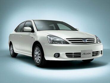 запчасти на тойота рав 4 бу в Кыргызстан: Привозные запчасти на Тойота Аллион Двигатель и АкппКузовные детали