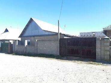 диски bmw 95 стиль в Кыргызстан: Продам Дом 60 кв. м, 4 комнаты
