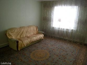 Продам - Наличие мебели: Да - Бишкек: Продам Дом 90 кв. м, 5 комнат