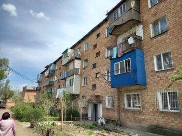 Продается квартира:Индивидуалка, Сокулук, 3 комнаты, 61 кв. м