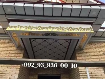 в Душанбе - фото 9