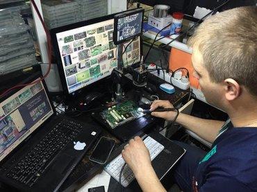 Компьютерный мастер на выезд! в Бишкек