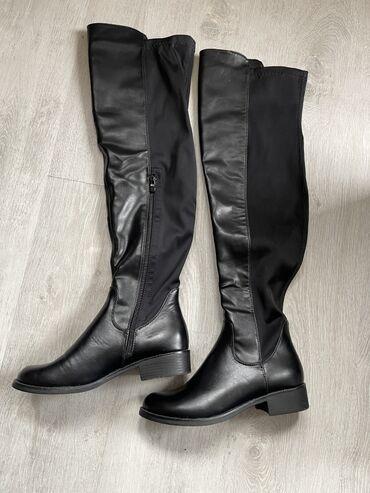 posao slovacka in Srbija   OSTALI POSLOVI: Nove duboke čizme. Zenske cizme br 39, dužina gazista 25cm.Beobuvene