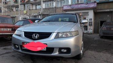 продаю свою машину! в хорошем состоянии. все менялось вовремя. салон ч в Бишкек