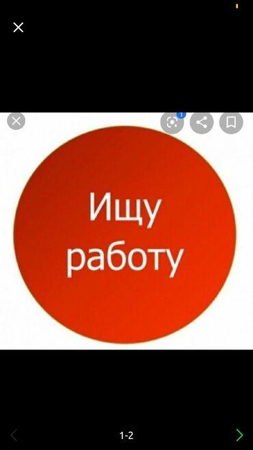 shorty sauna dlja pohudenija в Кыргызстан: Официант. Меньше 1 года опыта. Гибкий график